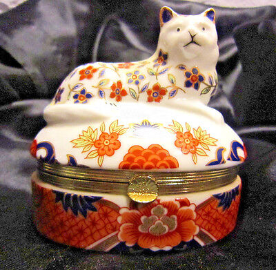 Andrea by Sadek Ornate Cat On The Lid Trinket Dish Excellent Japan #8223