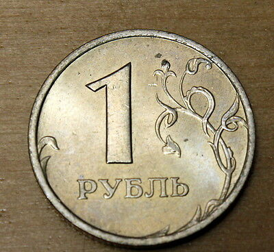 1998 Russia Rouble