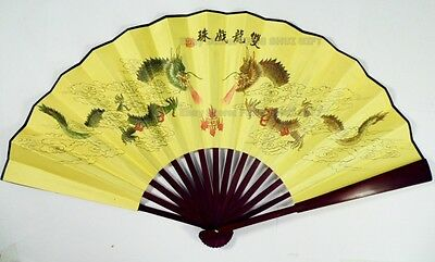 24'' Wide Bamboo Chinese Oriental Folding Paper Wall Fan Decor Double Dragon