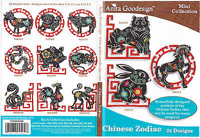 Chinese Zodiac Anita Goodesign Embroidery CD Design CD ONLY