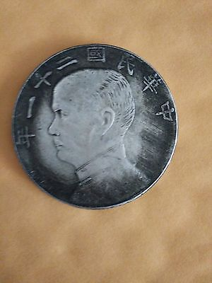 Old Chinese Coins Valuable colectibles C 2