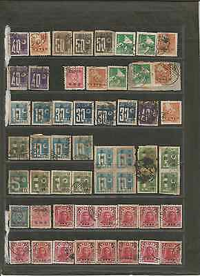 Early Taiwan Stamps Used Lot