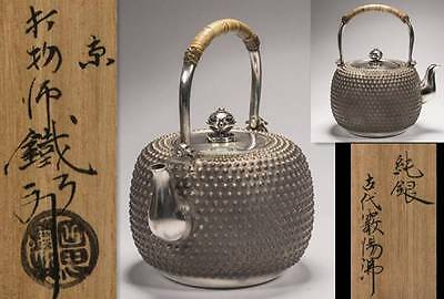 Japanese Old Pure Silver Tea Kettle by 田中鐵邦 / arare /  W15 H21 [cm] 630g
