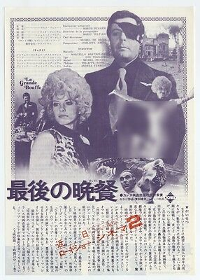 The Big Feast (La grande bouffe) JAPAN FLYER Marco Ferreri, Marcello Mastroianni