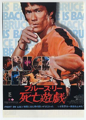 Game of Death JAPAN FLYER Robert Clouse, Bruce Lee, Gig Young, Dean Jagger