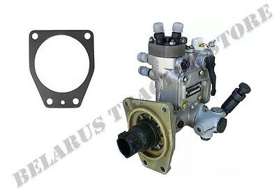 Belarus tractor Fuel pump high pressure (gasket) 250/250as/250AN/300/310s