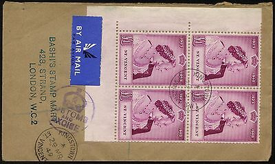 St Vincent 1949 Reg. Airmail Cover with 1949 Royal Silver Wedding blocks of 4