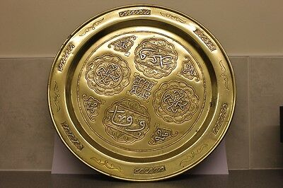 Cairo Ware Islamic Brass Charger with Silver and Copper Inlay