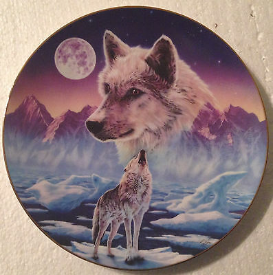 Collectable Wolf Plate - 8 1/4 Inches - Hamilton  - Breaking The Silence