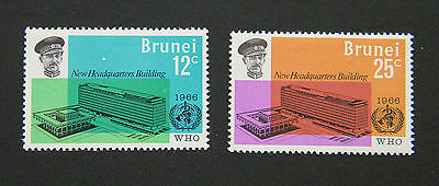 1966 Brunei WHO New Headquarters Building Set. MNH.