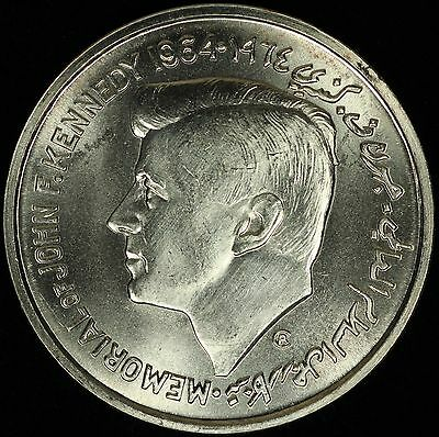 Sharjah 5 Rupees AH 1383, 1964, Kennedy Commemorative, Silver Coin, Uncirculated