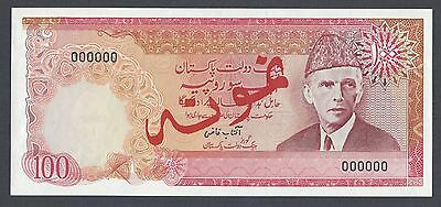 Pakistan 100 Rupees ND (1976-84) P31s Specimen   Uncirculated