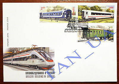 2012 Ukraine Trains Railway carriage coach Stamp set First Day cover transport