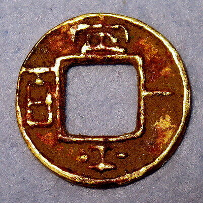 Gold Ding Ping Yi Bai 100 Cash coin Kingdom of Shu 221-265 AD Three Kingdoms