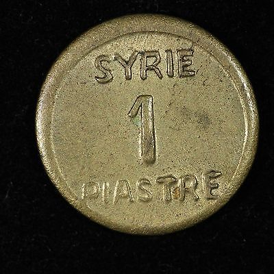 Syria 1 Brass Piastre, Emergency issue, ND 1940's Era, KM# 77, Uncirculated