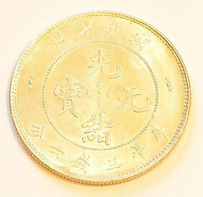 CHINA. Hupeh. 3 Mace 6 Candareens (50 Cents), ND (1895-1905) Silver Coin UNC