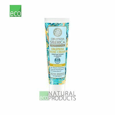 Natura Siberica Travel Size Natural Oblepikha Hand Cream 30ml