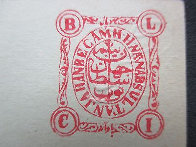 INDIAN STATES - BHOPAL unused early Postal STATIONERY CARD