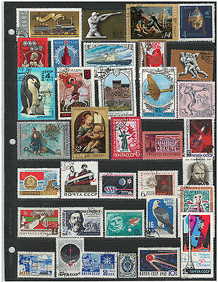 RUSSIA USSR CCCP Collection Miscellaneous Very Fine & Fine Used Stamps # 2