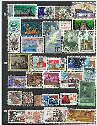 RUSSIA USSR CCCP Collection Miscellaneous Very Fine & Fine Used Stamps # 1