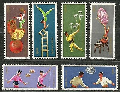 CHINA 1974 Amazing Very Fine MNH Stamps Collection Sc.# 1149-54