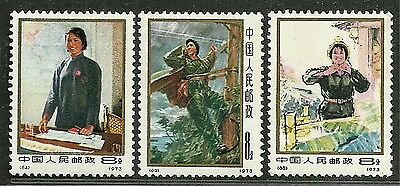 CHINA PRC 1973 Amazing Very Fine MNH Stamps Collection Scott # 1114-1116