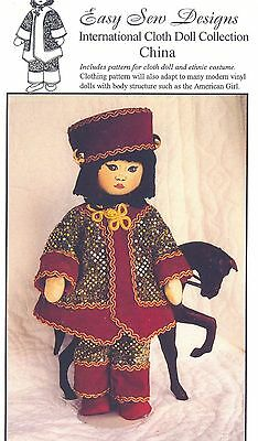 Doll Pattern International Cloth Dolls Collection China Cloth Doll BHD 1466