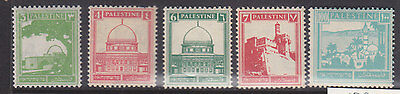 Palestine 1927 part set m-mint