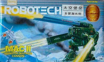 Robotech Mac ll Monster Destroid Cannon. Harmony Gold 1992. Sealed Mint. Perfect