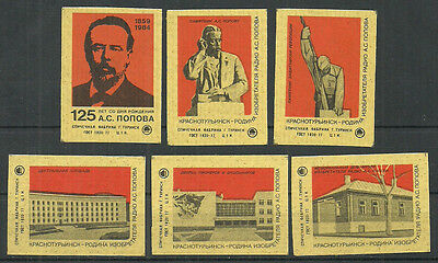 Russia 1984 year, 6 matchbox labels