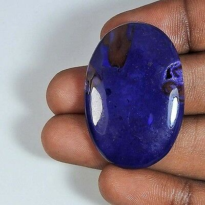 PURPLE BLUE ROCK SUGILITE OVAL CABOCHON NICE!! 36.45Cts. NATURAL GEMSTONE