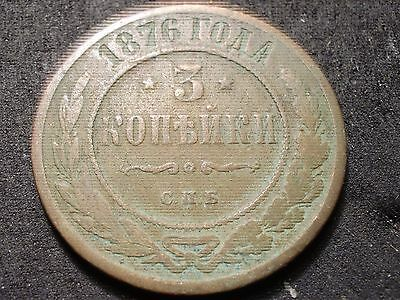 1876 Russia 3 kopeks coin - -sh Canada is 1.50