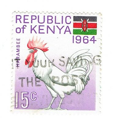 1964 Kenya - Republic Day - Harambee - 15 Cent Stamp