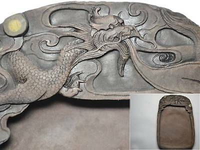 Chinese OLD INK STONE [ Dragon In Cloud ] / W 12× D 17.5× H2.2 [ cm ]  780 g