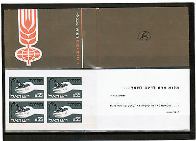 Israel 1963 Freedom From Hunger Campaign Booklet Mnh