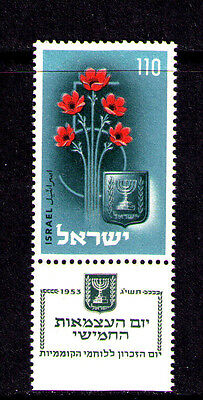 Israel 1953 Independence Day With Tab Mnh
