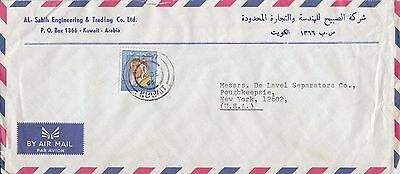 C 1402 Kuwait 1966 air commercial cover USA;  90f rate; solo stamp use