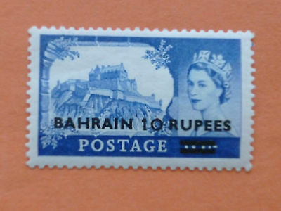Bahrain 1955-60 SG96a (Type II) 10r on 10/- Ultramarine Unmounted Mint