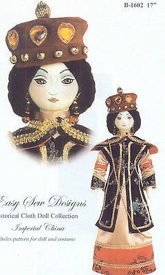 Doll Pattern Historical Cloth Doll Collection Imperial China Cloth Doll BHD 1603