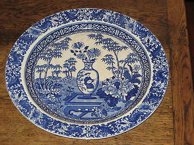 Wedgwood Pearlware Chinese Vase / Blue Bamboo Pattern Platter Charger C1820S