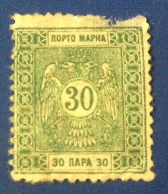interesting old porto stamp Serbia? faulty