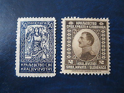 2 Old Mint Yugoslavia Stamps