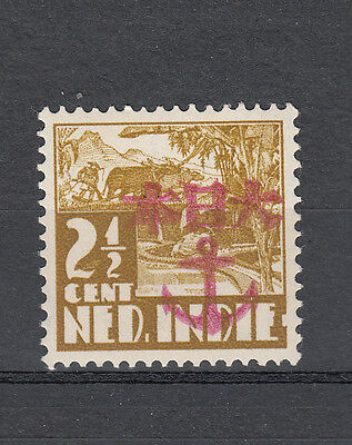 Japanese Occupation Dutch Indies  INDONESIA   LOMBOK