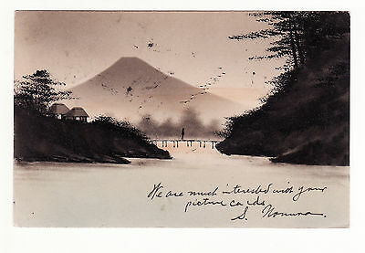 Japan  The Tokyo Tsukiji Type Foundry Picture Postcard Used 1905 Ex August Dietz