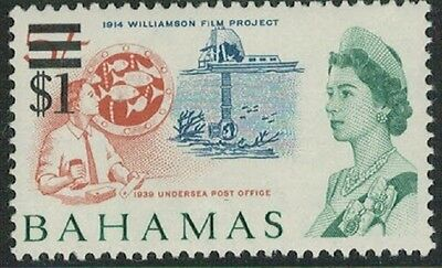 Lot 3872 - Bahamas – 1966 mint never hinged $1 Decimal Currency Overprint stamp