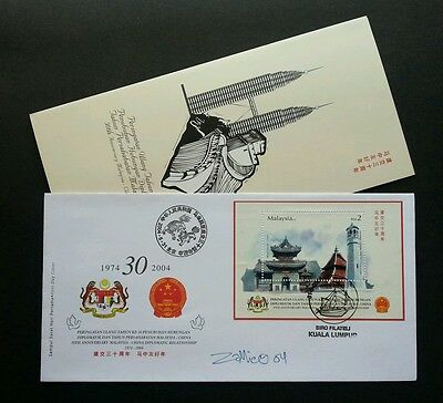 30th Anniv. Malaysia China Diplomatic 2004 Joint Issue (FDC) *signed *dual chop