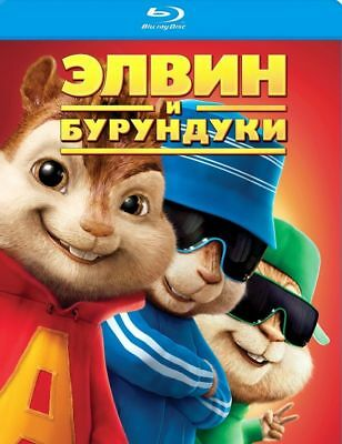Alvin and the Chipmunks (Blu-ray) Eng,Russian,Italian,Spanish,Czech,Portuguese