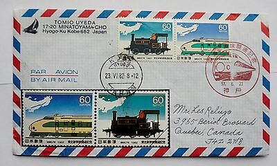 JAPAN FDC Scott 1493-4 on postally used cover