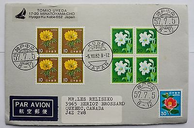 JAPAN 1982 postally used cover with Scott 1422-3 & 1415