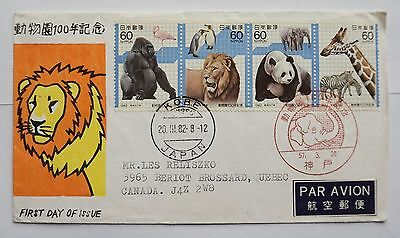 JAPAN 1982 FDC with strip of 4 Scott # 1487